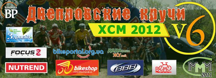http://bikeportal.org.ua/images/stories/vak/120513_v6/v6_logo.jpg